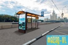 Во Владивостоке устанавливают очередной остановочный павильон