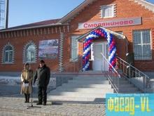 На станции Смоляниново открылся железнодорожный вокзал