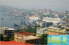 Полпред во Владивостоке