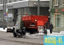 Дороги Владивостока обработали противогололёдными материалами