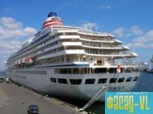 Во время АТЭС-2012 корабли станут плавучими гостиницами