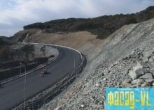 15 лет не потребует капитального ремонта дорога  Седанка – Патрокл
