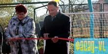 Власти города Владивостока открывают новые спортивные комплексы
