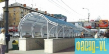 Во Владивостоке началась реконструкция подземных переходов