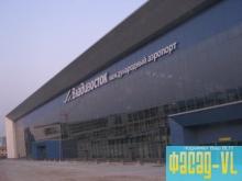 В апреле проведут тестовую эксплуатацию коммунальных сетей аэровокзала
