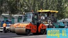 Во Владивостоке продолжают ремонт внутриквартальных дорог