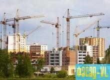 Строительство домов для сотрудников – реальность