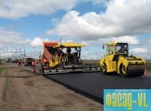 Владивостоке поcтроят новые дороги
