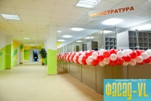 Во владивостоке со дня на день лткроется новая поликлиника