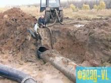 """""""Нежданкинское"""" водохранилище в Дальнегорске отремонтируют"""