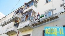 Масштабные планы властей Приморского края по ремонту многоквартирных домов